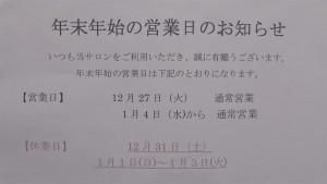 16-11-16-16-36-42-416_deco-2